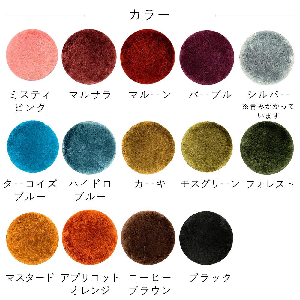 カラフルで選ぶのが楽しい全14色。
