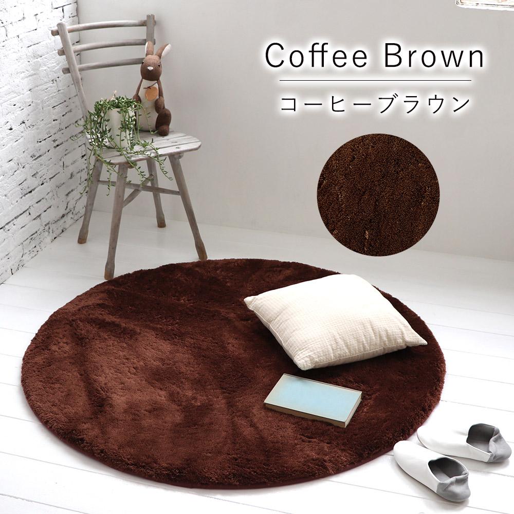 コーヒーブラウン