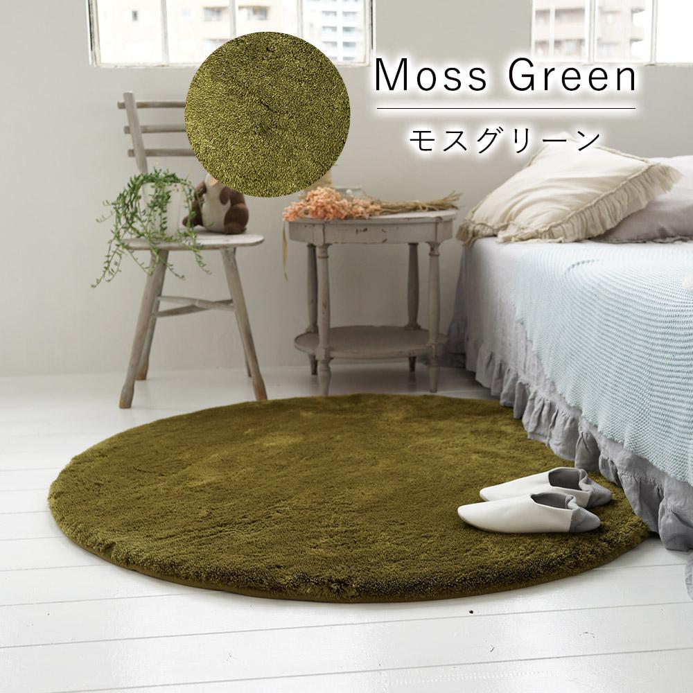 モスグリーン