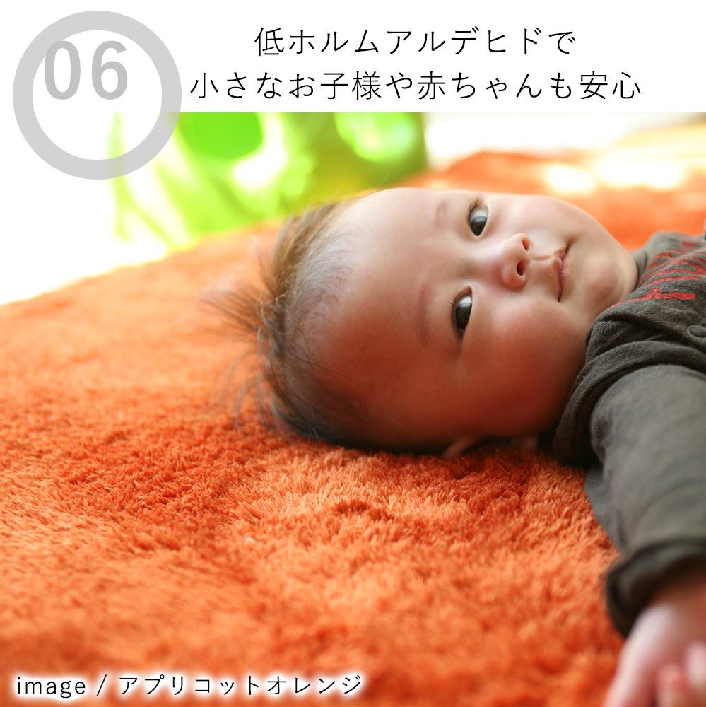 低ホルムアルデヒドなので、乳幼児がいるご家庭でも安心してお使いいただけます。ご家族全員が、安心・安全にお使いいただけます。