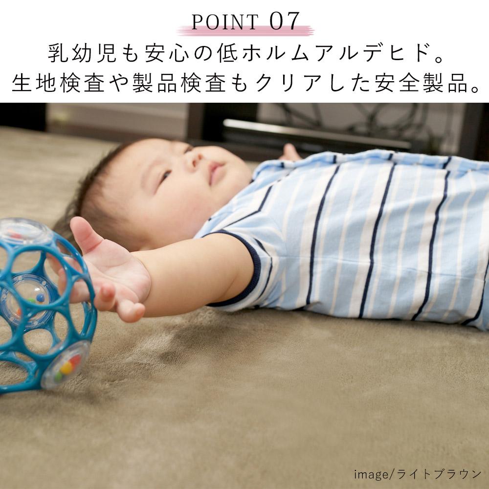 乳幼児も安心の低ホルムアルデヒド。生地検査や製品検査もクリアした安全製品です。