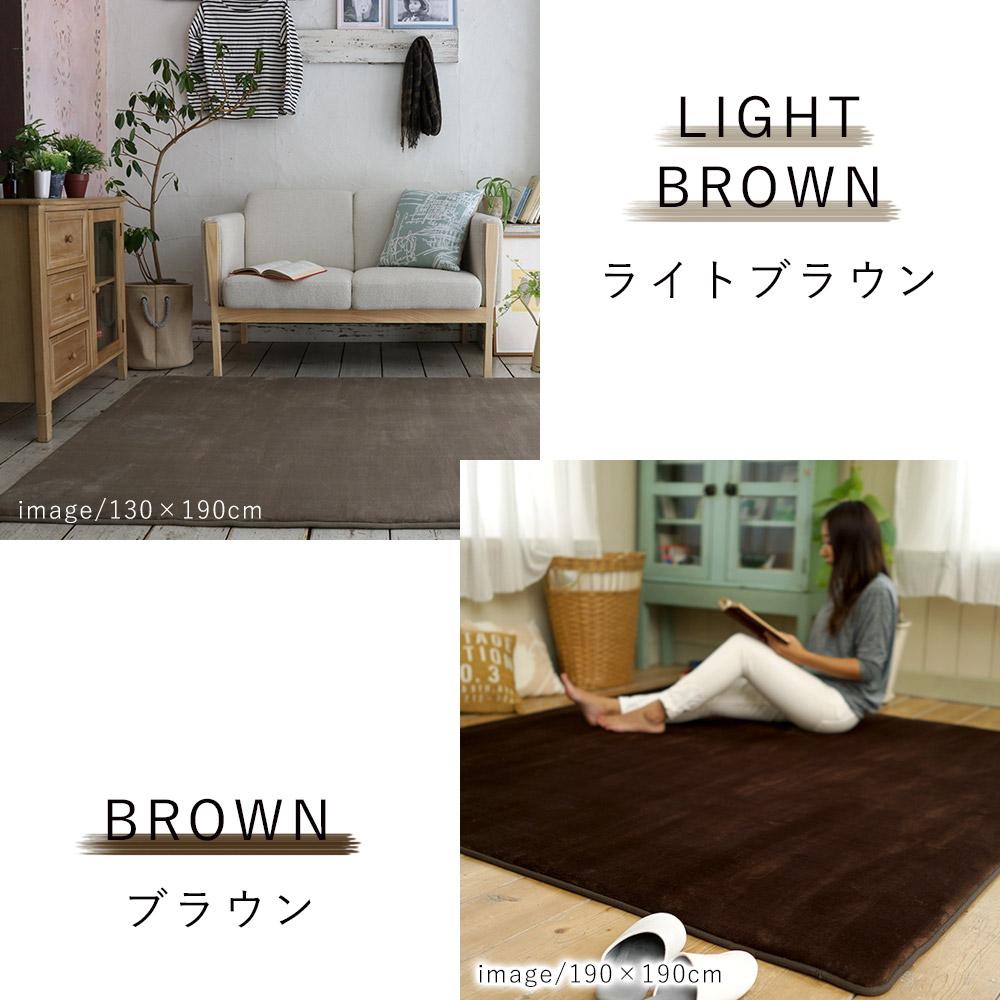 ライトブラウン/ブラウン