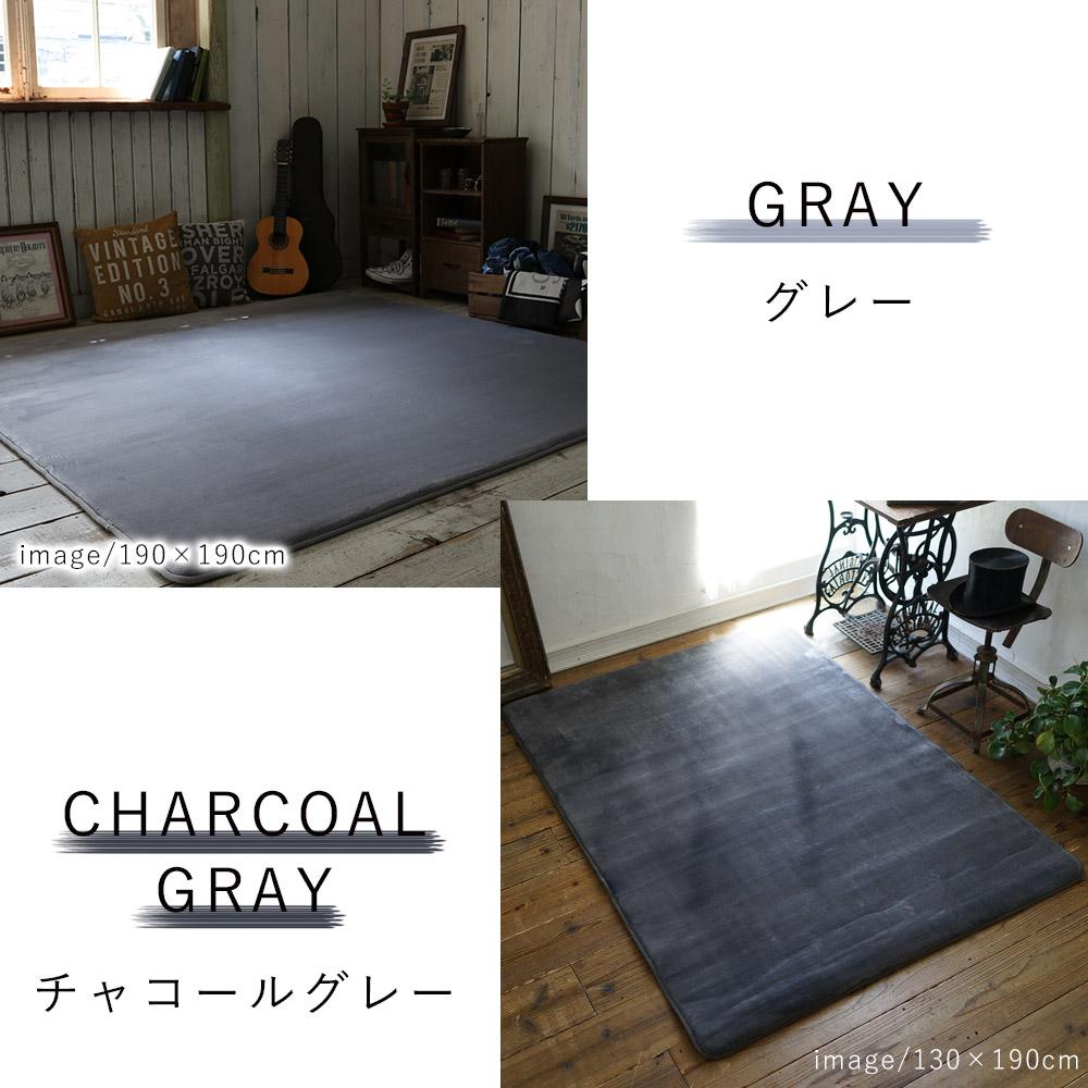 グレー/チャコールグレー