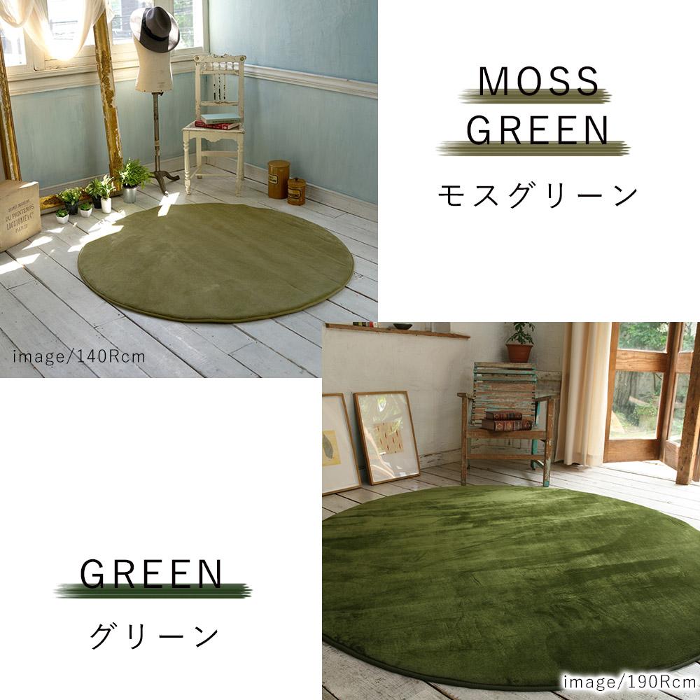 モスグリーン/グリーン