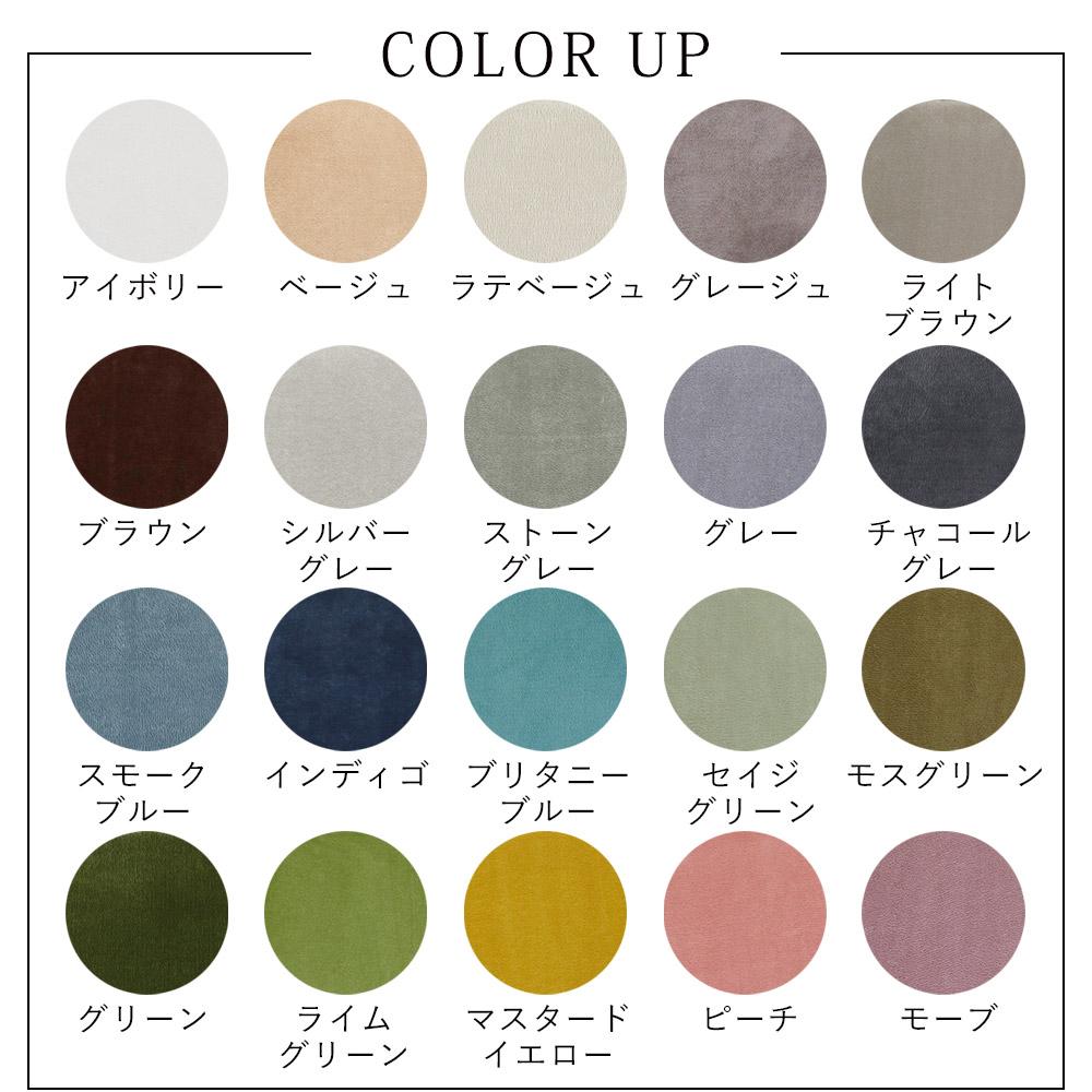 カラーのアップ 毛の向きによって違った見え方になります。さまざまな表情をお楽しみください。