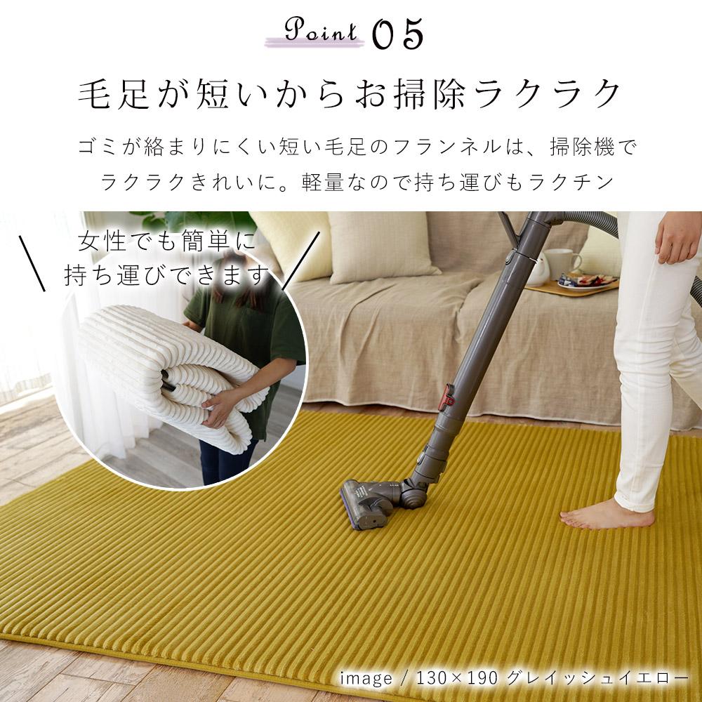 毛足が短くゴミが絡まりづらいので、掃除機で簡単にお掃除できます。<br />        女性でも簡単に持ち運べる軽さなので、移動もラクラク。