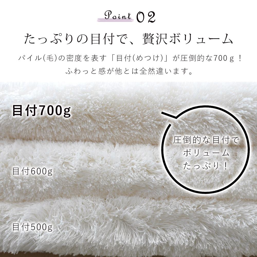 髪の毛の1/1000という極細繊維のマイクロファイバーなので、うっとりととろけるような手触り。