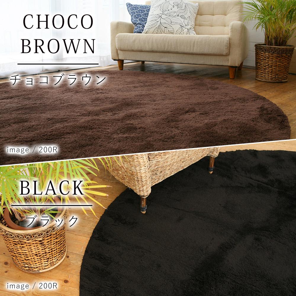 チョコブラウン/ブラック