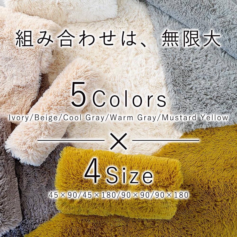 全4サイズ、各5カラー展開のパーツを使って、好きなサイズを好きなカラーで<br />        自分で作るのが「パズルラグ」の最大の特長。