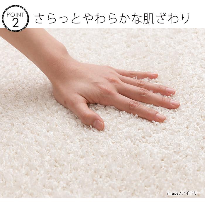 パイル部分に熱伝導率に優れたナイロン糸をふんだんに使用。速乾性にすぐれるため、さらっと蒸れにくく夏にピッタリのラグマットです。保冷効果が持続するので、冷房を抑えることができるため省エネにもおすすめ。