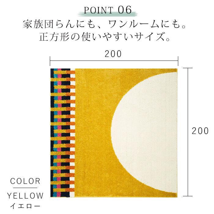 家族団らんにも、ワンルームにも使いやすい正方形。 約200×200cm/約2畳相当