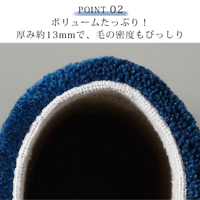 ボリュームたっぷりの厚み約13mm。毛の密度もしっかりとしているので、座っていても床を感じにくいボリュームです。敷くと暖かさや柔らかさを感じ、足音の軽減効果も期待できます。