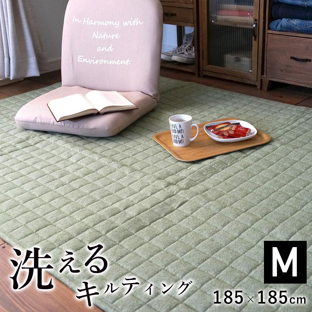 ブラッシュラグ Mサイズ/約185×185cm(約2畳相当)