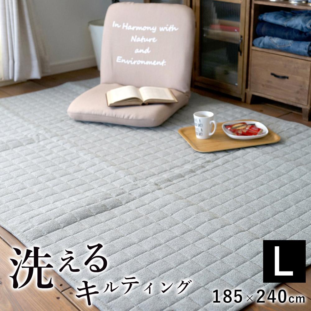 ブラッシュラグ Lサイズ/約185×240cm(約3畳相当)