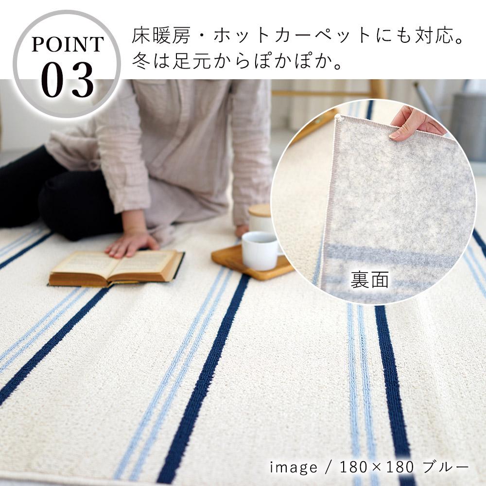 床暖房・ホットカーペットにも対応。冬は足元からぽかぽか。