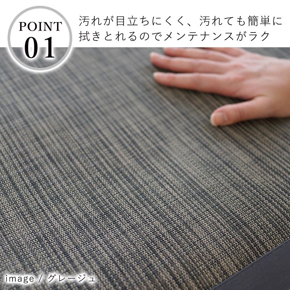 びっしりとした平織りのラグなので、汚れが目立ちにくく、汚れても簡単にふき取ることができます。メンテナンス性がとてもよいダイニングラグです。