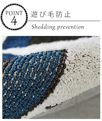 フィラメント(長繊維)を使用しているので遊び毛や抜け毛、毛玉の発生が非常に少ない商品です。