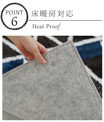 裏面はフローリングにやさしい不織布貼り。床暖房・ホットカーペットに対応しています。※滑り止め機能はありません。