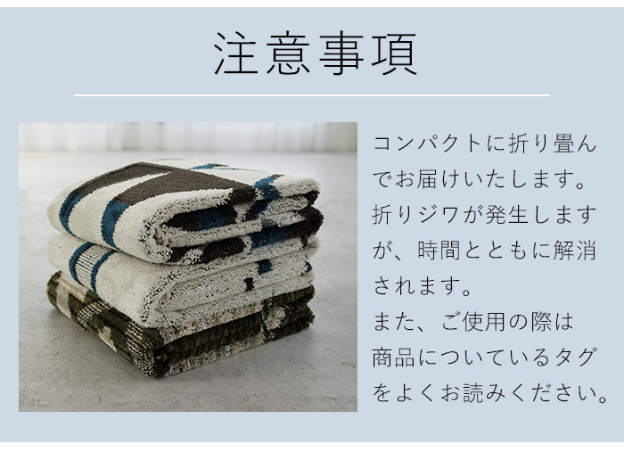 注意事項/折りたたみ梱包でお届けします。折りジワは時間とともに解消されます。ご了承ください。