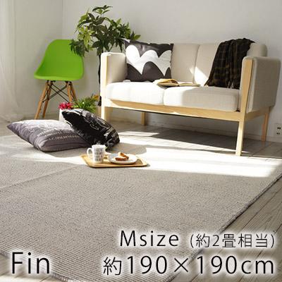 綿混 北欧風デザインラグ ファン Mサイズ/約190×190cm(約2畳相当)