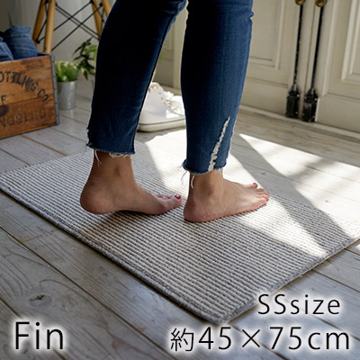 綿混 北欧風デザインマット ファン SSサイズ/約45×75cm