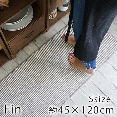 綿混 北欧風デザインマット ファン SSサイズ/約45×75cm綿混 北欧風デザインキッチンマット ファン Sサイズ/約45×120cm