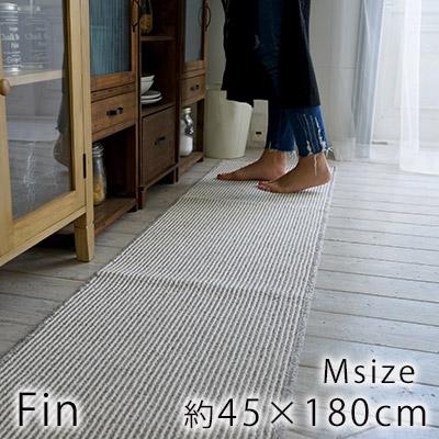 綿混 北欧風デザインキッチンマット ファン Mサイズ/約45×180cm
