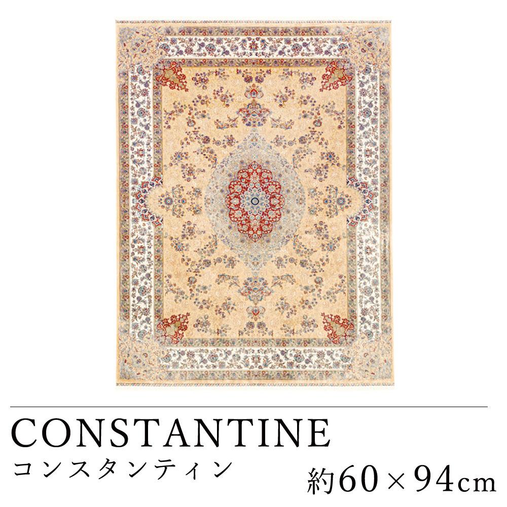 なめらかな光沢の煌めきを上品に楽しめるウィルトン織り マット コンスタンティン 約60×94cm スミノエ