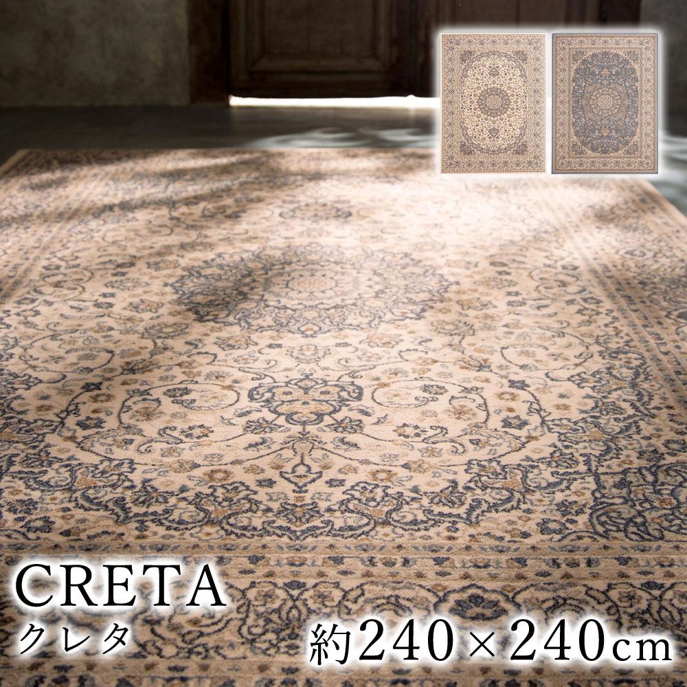 繊細で優美な草花デザインが織られたオシャレなウィルトン織り ラグ クレタ 約240×240cm スミノエ
