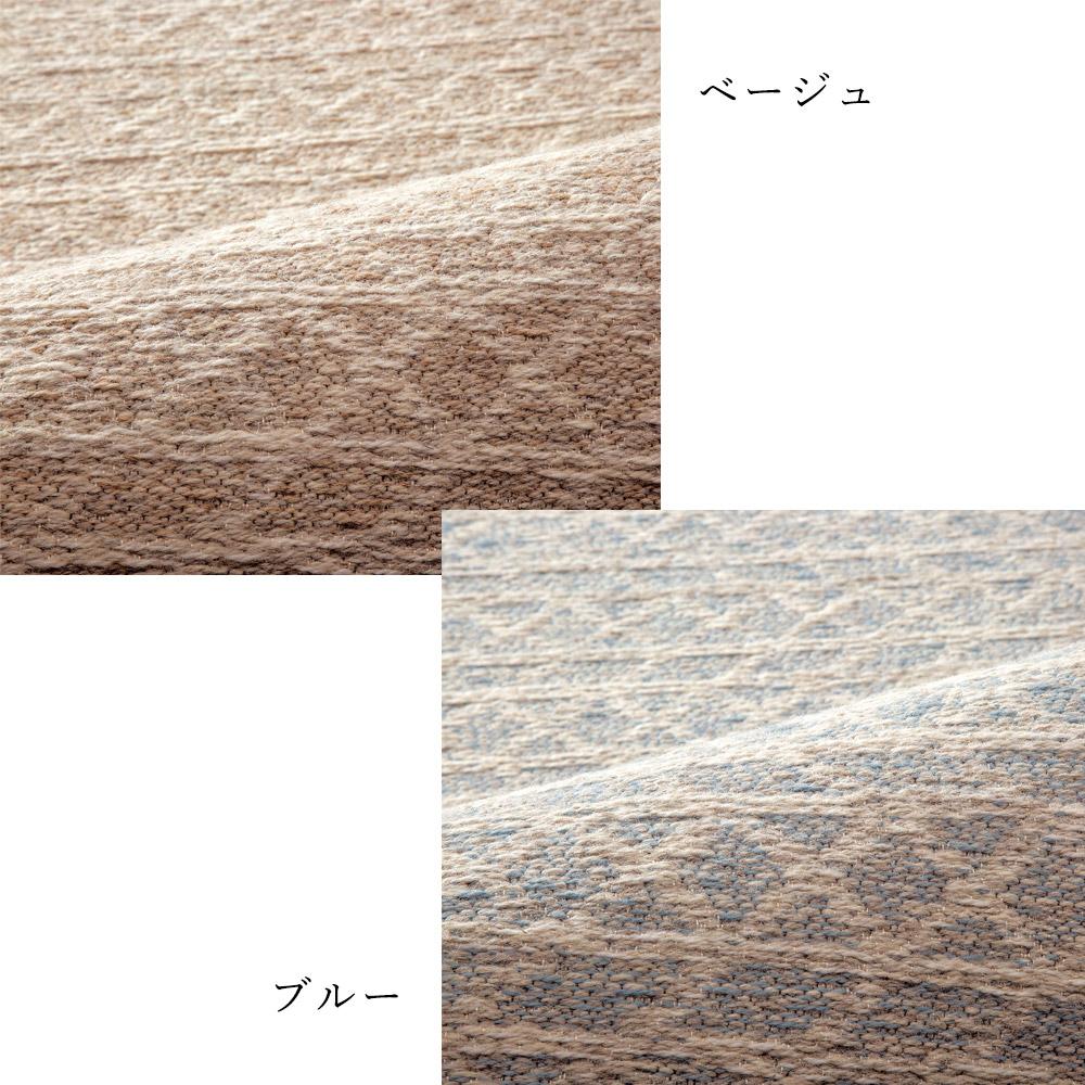 毛100%を使用したお洒落な幾何学模様柄の平織りカーペット