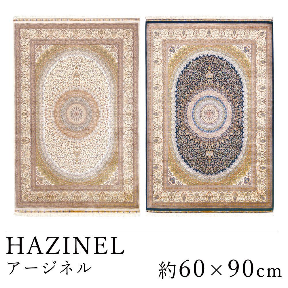 ステンドグラスのように華やかで目を引くウィルトン織り マット アージネル 約60×90cm スミノエ