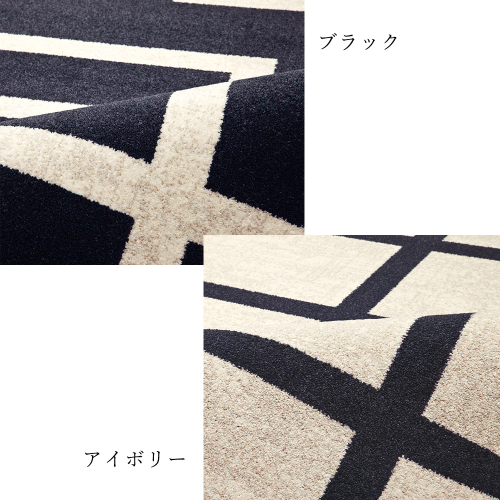 シックな幾何柄のモダンデザイン。<br>お部屋に合わせやすいオシャレな1枚。