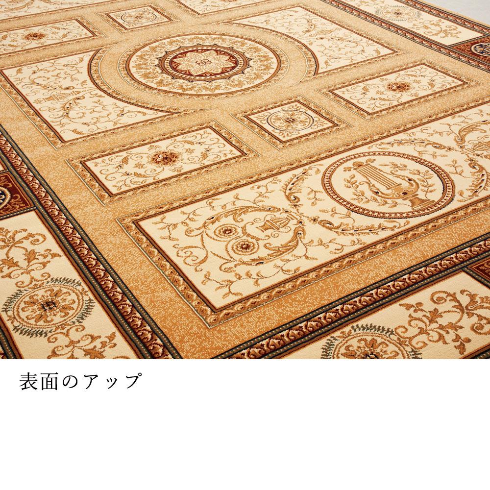伝統的で重厚感のあるデザインがオシャレなラグ<BR>エレガントな色合いがお部屋のアクセントにも。