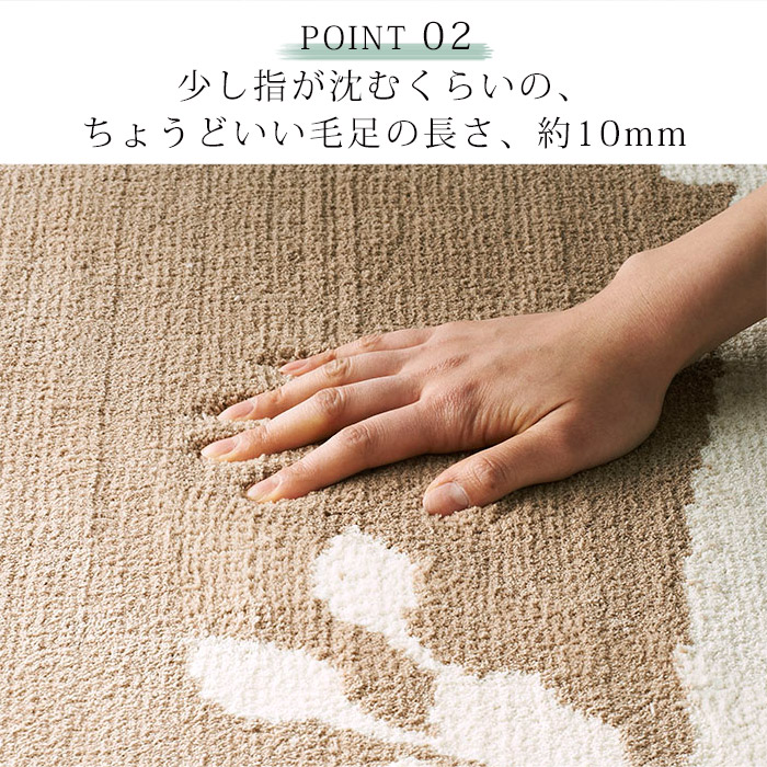 毛足は少し指が沈むくらいの約10mm。 ふわふわとした表面で、思わず触りたくなる柔らかさです。