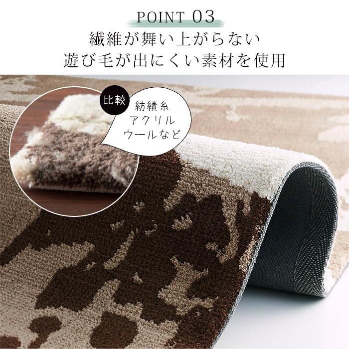 紡績糸(アクリル・ウールなど)は、使用していると毛玉がラグの表面に出てきますが、グローブの表面は、きれいなまま。耐久性・防炎性・防汚性に優れ、遊び毛が出にくい、インテリア用のソフトな風合いの繊維です。