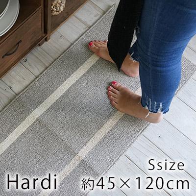 アルディ キッチンマット Sサイズ/約45×120cm
