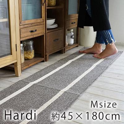 アルディ キッチンマット Mサイズ/約45×180cm