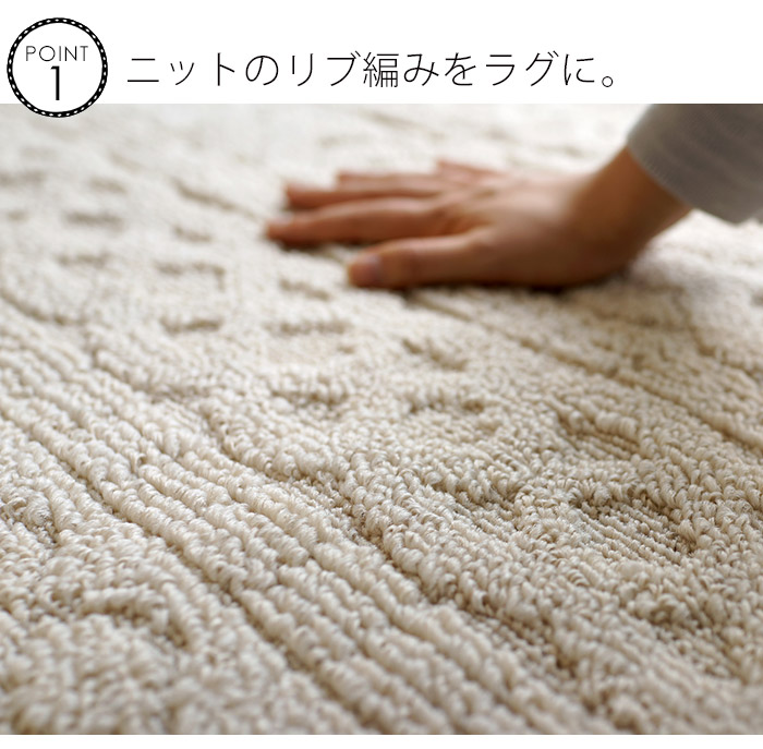 高低差のあるループでリブ編みを表現しました。
