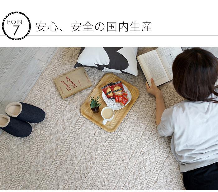 製造国は安心の日本製。国内で企画・生産・梱包・出荷をしている商品なので安心です。