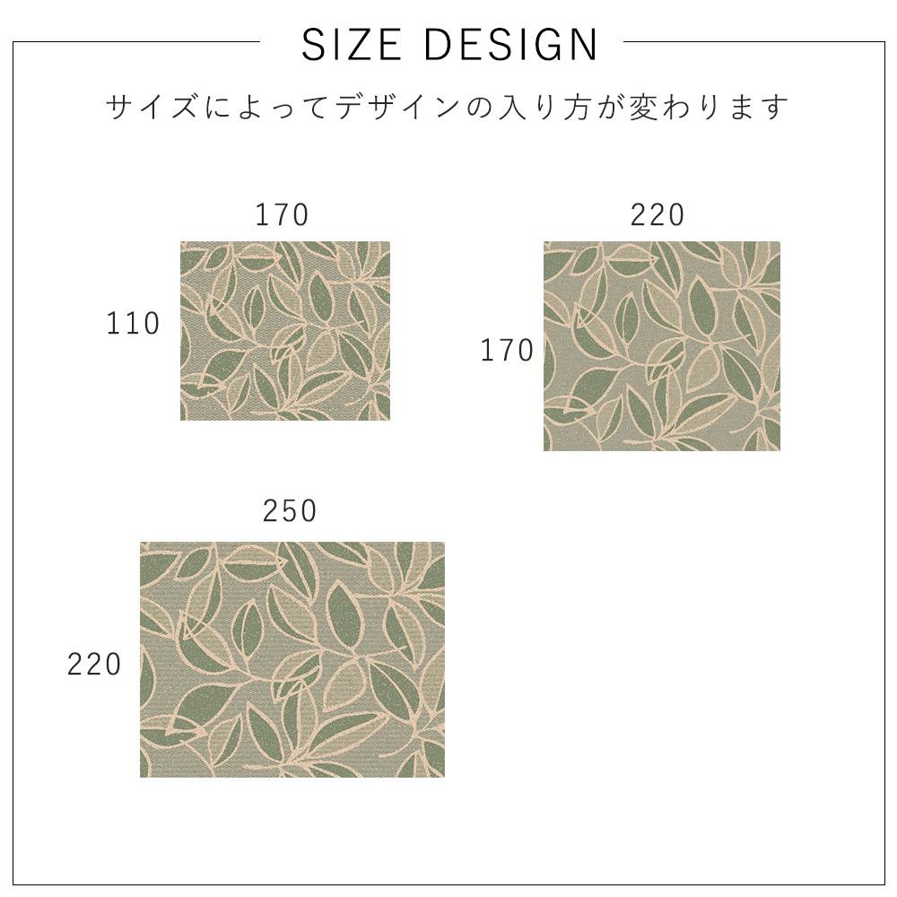 サイズによってデザインの入り方が変わります。