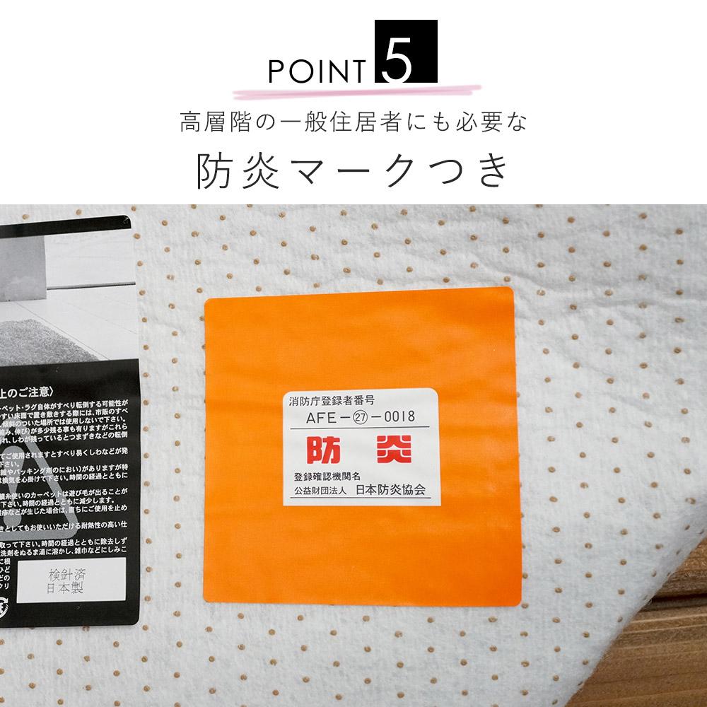 日本防炎協会の防炎性能試験に合格した防炎製品