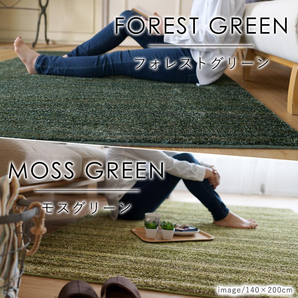 モスグリーン/フォレストグリーン