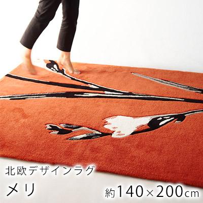 フリージアがモチーフのアートデザイン メリ ラグ Sサイズ/約140×200cm(約1.5畳相当)