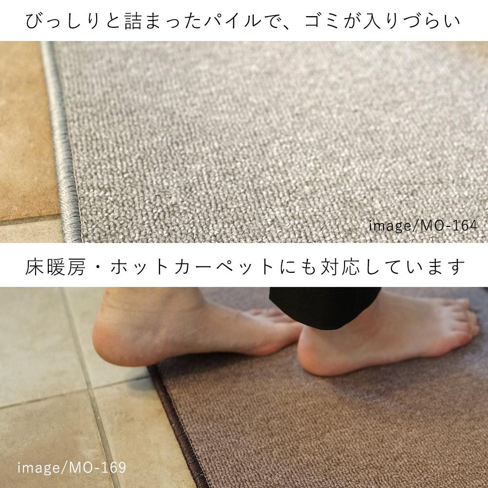 裏面は床を傷つけにくい、柔らかな不織布です。滑り止め加工はついておりません。