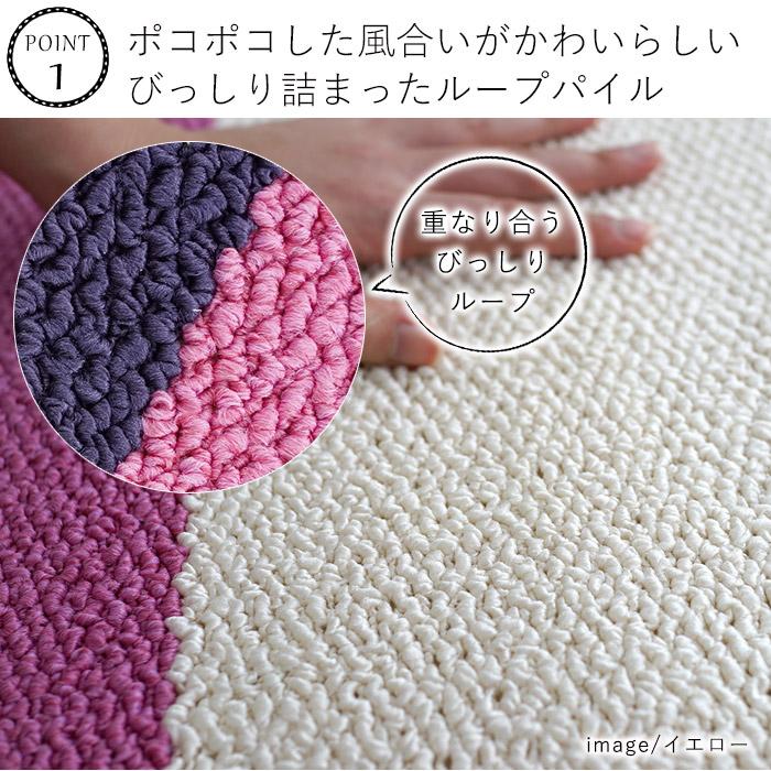 重なり合う、ポコポコとした風合いの「リップル」タイプと呼ばれるループパイルのタフト織りラグ。凹凸が楽しめる、かわいらしいテクスチャーになっています。