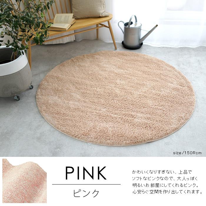 ピンク/かわいくなりすぎない、上品でソフトなピンク。