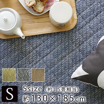 リネンミスト Sサイズ/約130×185cm(約1.5畳相当)