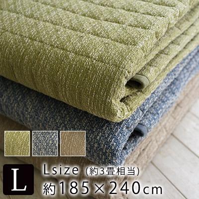 リネンミスト Lサイズ/約185×240cm(約3畳相当)