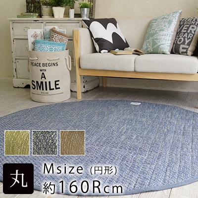 リネンミスト Mサイズ/約160Rcm(円形)
