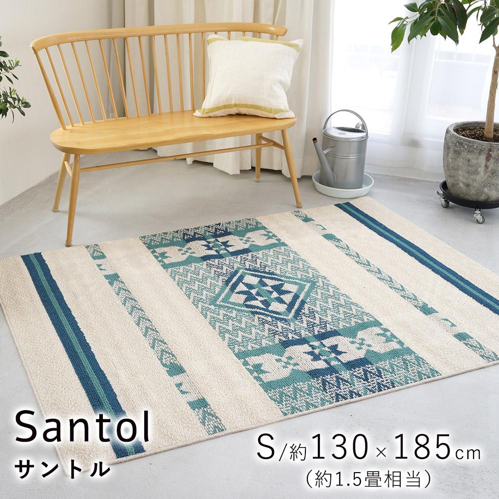 爽やかな風が吹くようなオリエンタルデザインの洗えるラグ サントル 約130×185cm (約1.5畳相当)